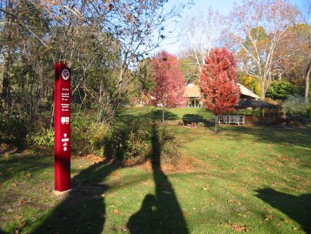 A blade was recently installed in Hanover Canal Park